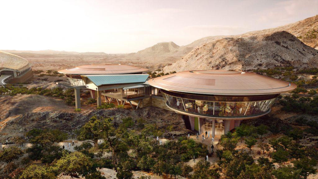 Oman Botanic Gardens